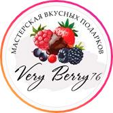 Very Berry76 - Букеты из клубники в Бельгийском шоколаде